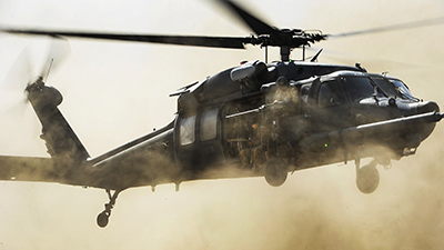 A U.S. Air Force HH-60G Pave Hawk helicopter